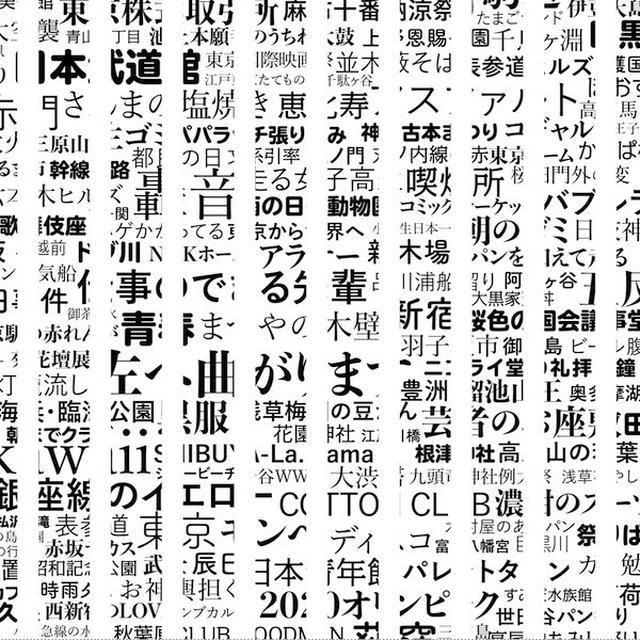 画像: ototoy ハイレゾランキング2018年1月3日-1月9日:アイドル・・・・・・・・・の『 』 が1位!