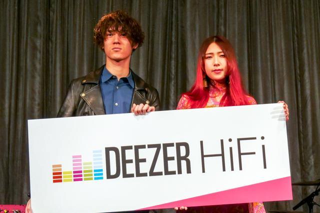 画像: CD品質の音楽ストリーミングサービス「Deezer HiFi」がローンチイベント開催。日本ならではのサービス充実を宣言