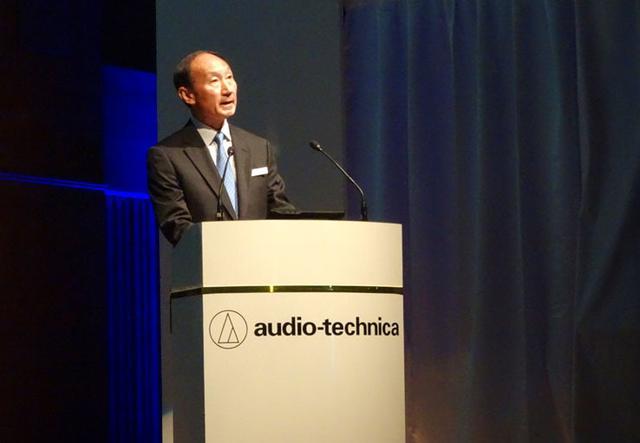画像: オーディオテクニカ、2017年秋の新製品、同社ヘッドホン技術の粋を投入したフラッグシップATH-ADX5000などを一堂に発表