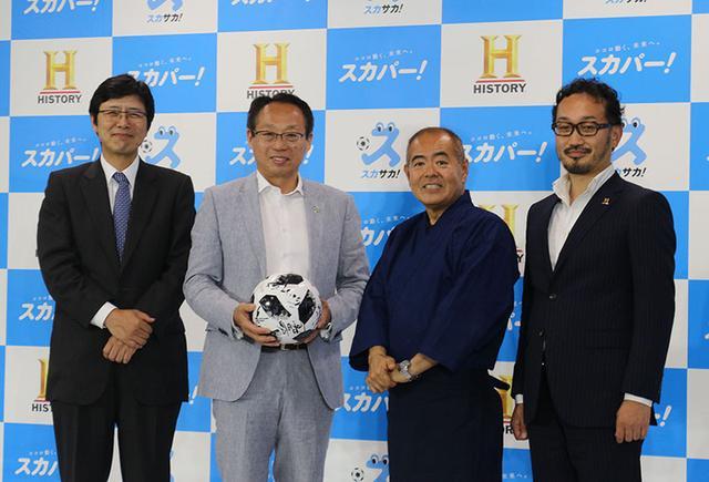 画像: 日本のサッカーを徹底的に応援する! スカパー! が、ワールドカップをテーマに大特集を展開
