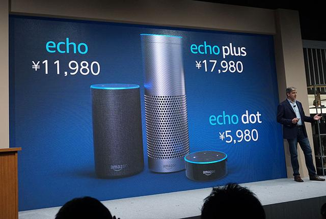 画像: Amazon、スマートスピーカー「Amazon Echo」他シリーズ3機種を発表。音声AI「Alexa」も日本語に対応