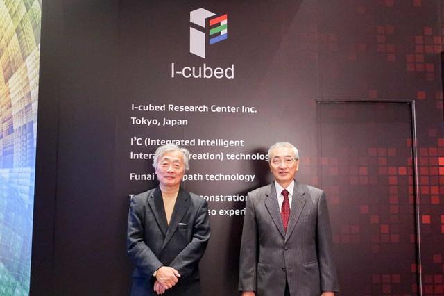 画像: 【麻倉怜士のCES2018レポート16】アイキューブド研究所、究極の高画質技術「I3C」を遂に製品化!? その効果に驚愕!