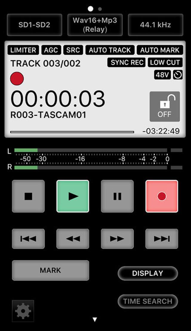 画像: TASCAM、業務用レコーダー「SS-R250N」用リモートアプリの最新バージョンV2.0.0を公開。無料ダウンロードを開始