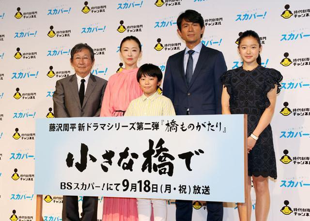画像: 時代劇専門チャンネル、「藤沢周平 新ドラマシリーズ 第二弾」4Kで制作。初作「小さな橋で」は、9/18オンエア