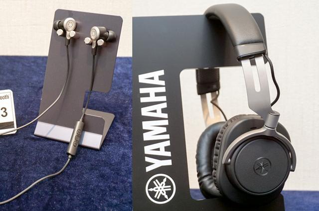 画像: ヤマハ、初の一体型Bluetoothイヤホン「EPH-W53」、オーバーイヤー型Bluetoothヘッドホン「HPH-W300」発表