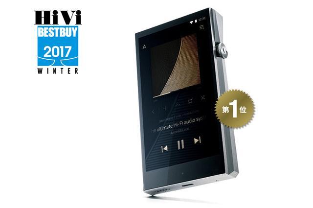 画像: 「HiVi冬のベストバイ2017」DAP部門(2)第1位、Astell&Kern「A&ultima SP1000」の選者コメントを掲載