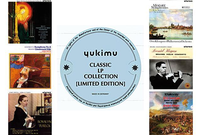 画像: ユキム、クラシックレコード集「YUKIMU CLASSIC LP COLLECTION」第3弾、第4弾の予約受付けを8/21より開始
