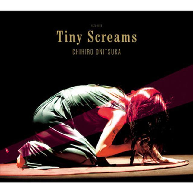 画像: e-onkyo ハイレゾランキング 2017年6月22日-6月28日 1位は鬼束ちひろ「Tiny Screams」