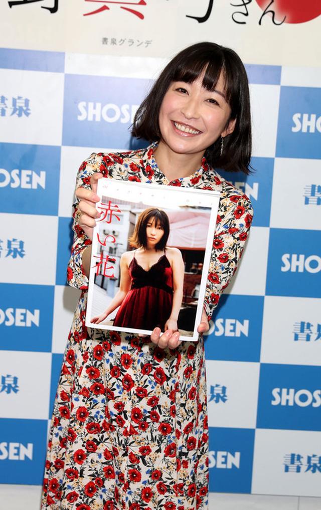 画像: 小野真弓/8年ぶりの写真集の出来栄えに自信! 女優としても「表現の幅が広がりました」