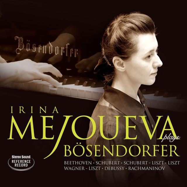 画像: ロシア出身のピアニスト、イリーナ・メジューエワの日本デビュー20周年記念アルバムがハイレゾ3形式で6/20配信開始!