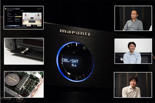 """画像: 構想から完成までに1年半 MARANTZ SR8012が目指す """"純粋な"""" AV の戦略に迫る"""