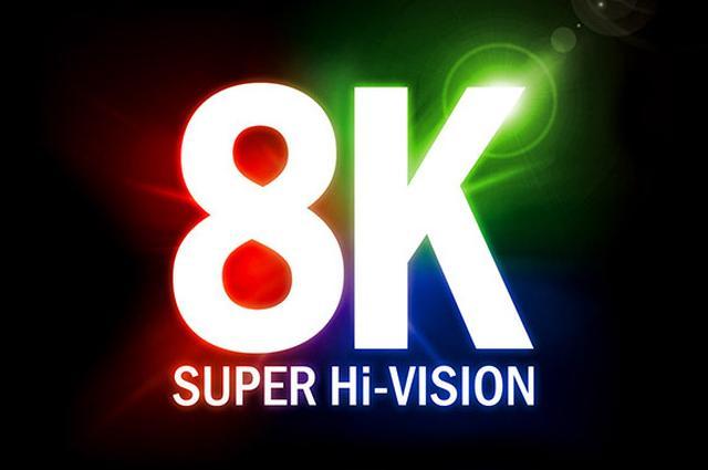 画像: NHK、ピョンチャンオリンピックを8Kスーパーハイビジョンで試験放送。全国5会場でパブリックビューイングも実施
