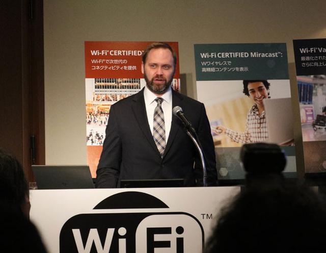画像: Wi-Fi Alliance、Wi-Fi環境のさらなる高速化と接続性向上のために「Wi-Fi CERTIFIED Vantage」プログラムを推進