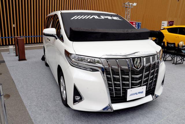 画像: [Auto Sound Webレビュー]音展出展車両を先出し紹介<アルパイン×トヨタ・アルファード>
