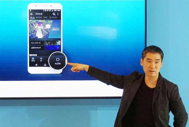 画像: Amazon MusicアプリがAlexaに対応、声で再生が可能に。アーティストが語る音声コンテンツ「Side by Side」もスタート