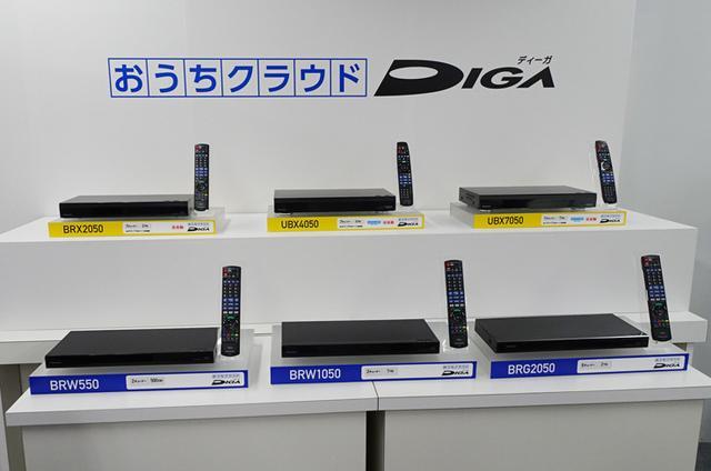 画像: パナソニック、全自動ディーガ「DMR-UBX7050」ほか全6モデルを5/18に発売。ドラマ、アニメ録画に強くなった