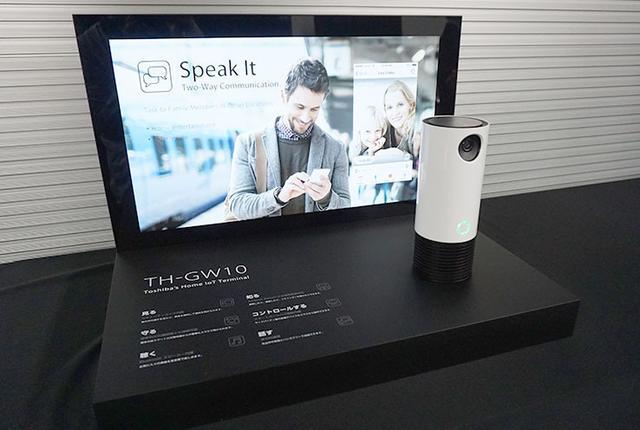 画像: 東芝、カメラ内蔵でIoTに対応したAlexa搭載スマートスピーカー「TH-GW10」を北米で12月発売。日本導入は来年中を予定