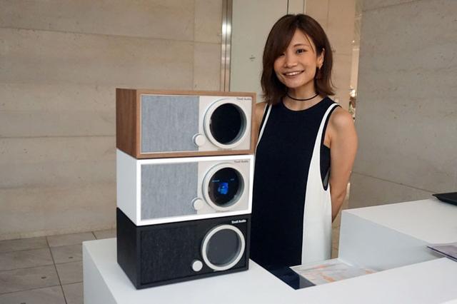 画像: オシャレで音もいい。Tivoli Audioが都内で高級ラジオ「Model One Digital」の発表会を開催