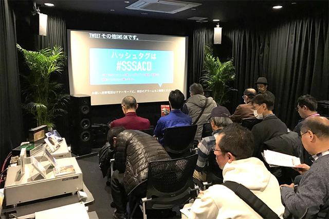画像: 3/24(土)ソニーストア名古屋で特別試聴会開催! ステレオサウンド制作の高音質DSD音源をソニーのオーディオ機器で聴ける