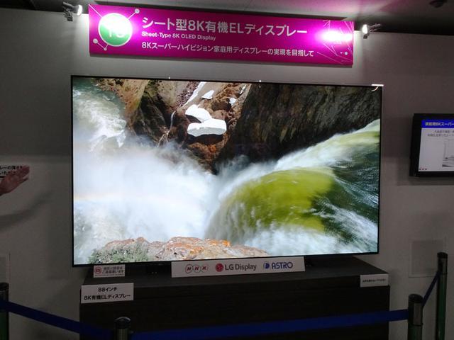 画像: NHK「技研公開2018」、5月24日より一般公開開始。放送と通信の融合と進化を発展させ、ライフスタイルの可能性を拡大