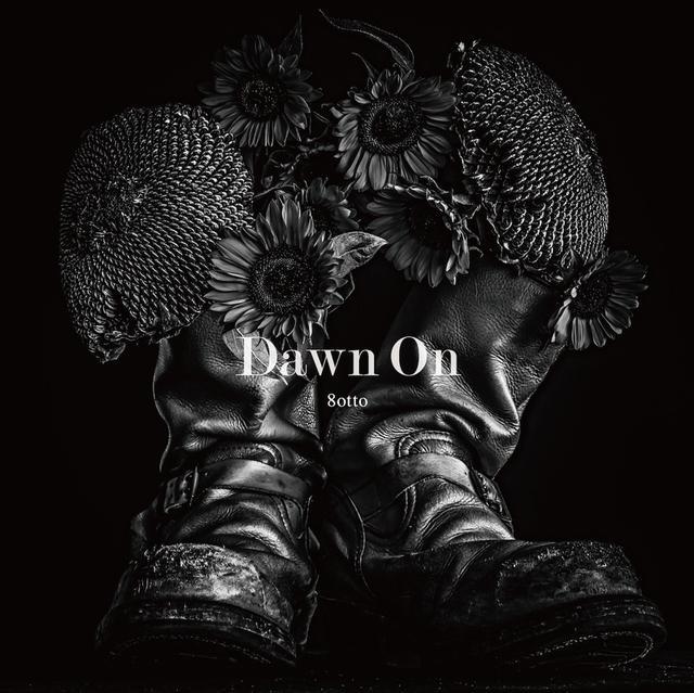 画像: ototoy ハイレゾランキング 2017年10月18日-10月24日 今週2位に 8otto「Dawn On」が