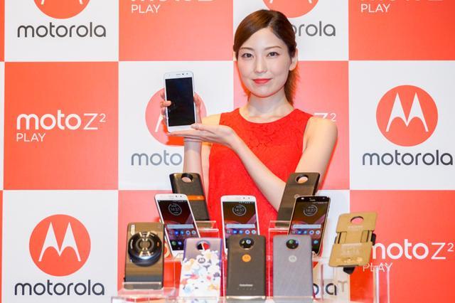 画像: モトローラ、SIMフリースマホ「Moto Z2 Play」を6/29発売拡張バッテリーパック等も登場
