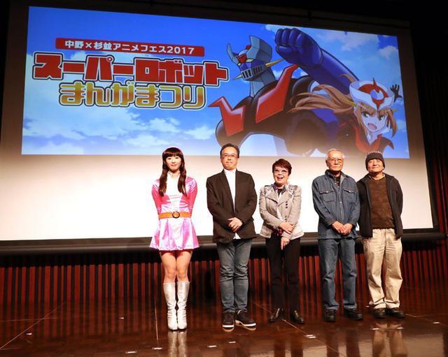 画像: スーパーロボットアニメを語り合うイベント「スーパーロボットまんがまつり」、アニメの集合知・中野でマニアックに開催