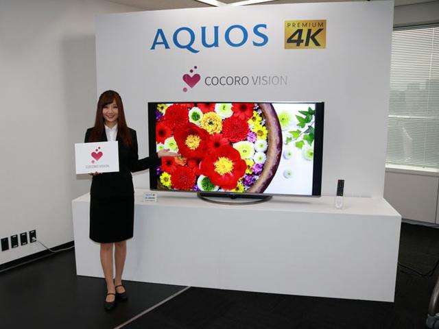 画像: シャープ、AIサービスAIoTに対応した4K液晶テレビ「LC-60UH5」ほか全5機種を、11月11日より発売