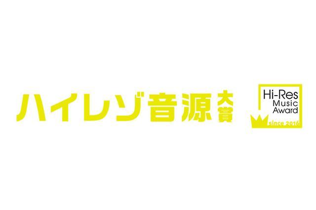 画像: 3月度の「ハイレゾ音源大賞」は、NakamuraEmi『NIPPONNO ONNAWO UTAU Vol.5』に決定!