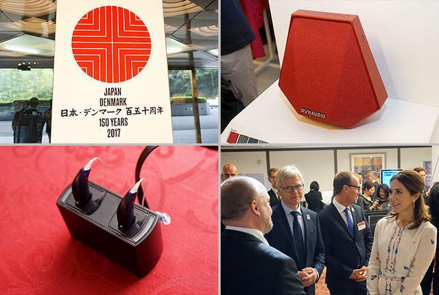 画像: 日本・デンマーク外交関係樹立150周年イベント開催。デンマーク発のディナウディオとオーティコンが最新機種を展示