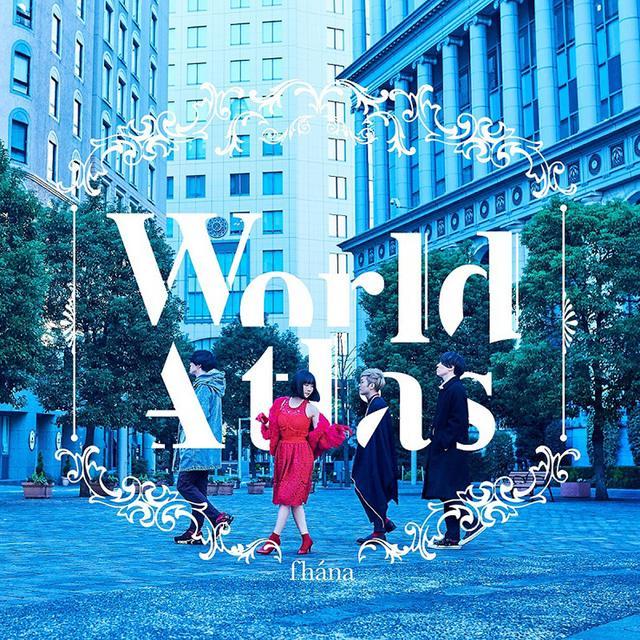 画像: 人気バンドfhanaの最新アルバム『World Atlas』のハイレゾ音源が、moraで独占先行配信中! 購入者限定のイベントも開催