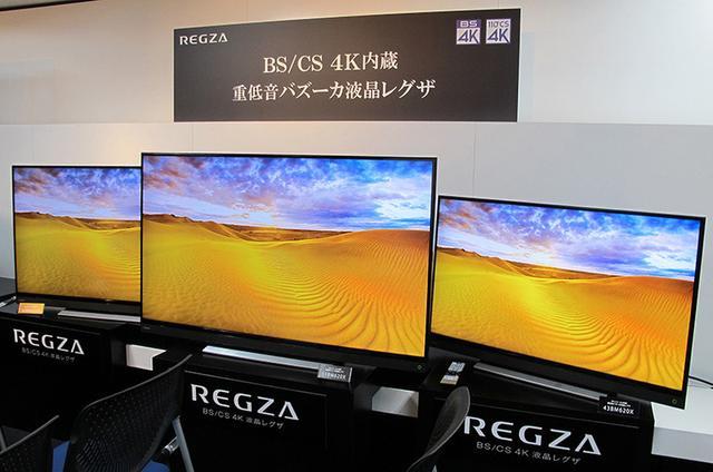 画像: 東芝、4Kチューナー内蔵液晶レグザ「BM620X」「M520X」を発表。単体チューナー「TT-4K100」も発売