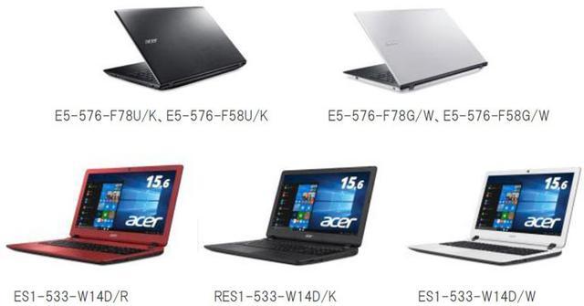画像: エイサー、15.6インチのノートパソコン「AspireE15」、「AspireES15」シリーズ5モデル、11/22より順次発売