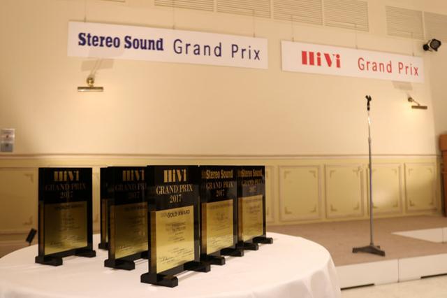 画像: Stereo Sound & HiViの2017年度「グランプリ授賞式」を開催。国内135名、海外から16名のゲストが来場