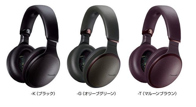 画像: パナソニック、ハイレゾ&ノイキャン対応のBTヘッドホン「RP-HD600N」を2/22発売。3.3万円!
