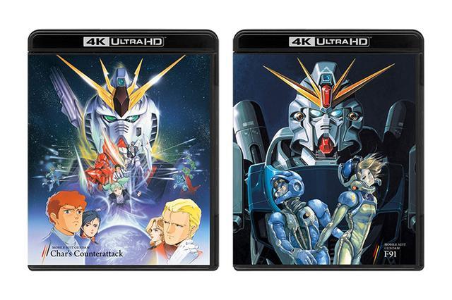 画像: 『機動戦士ガンダム 逆襲のシャア』が待望のUHD Blu-ray化! 『機動戦士ガンダム F91』と共に6/22発売!!