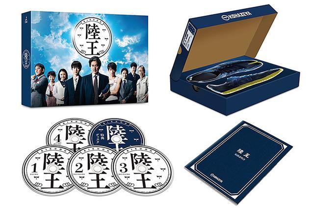 画像: 今週発売のBDソフト一覧[03.25-03.31]『陸王』ディレクターズカット版BOX『ギミー・デンジャー』他