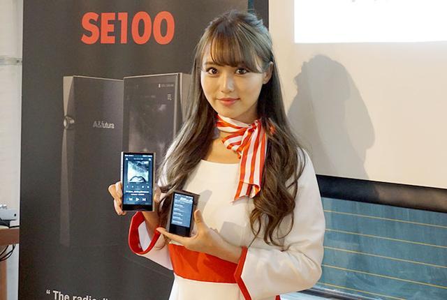 画像: Astell&Kern、第4世代DAPの新製品「A&futura SE100」(約22万円)と「A&norma SR15」(約10万円)を発表