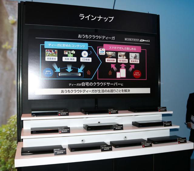 画像: パナソニック、「Creative!」コンセプトに対応するHDD/BDレコーダー「DMR-UBX7050」ほか全6モデルを発表
