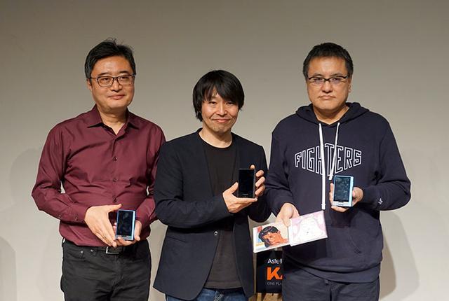 画像: アステル&ケルンがハイレゾ対応DAPの新モデル「KANN」発表。曽我部恵一さんも賞賛のサウンド