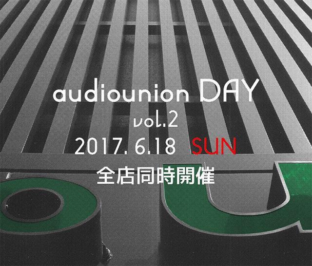 画像: 6/18、オーディオユニオン全店で「audiounion DAY vol.2」開催各種試聴/体験イベントが目白押し