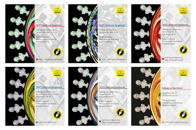 画像: 高音質にこだわるTACETレーベルがベートーヴェン交響曲のアナログLP6作品を6月にリリース