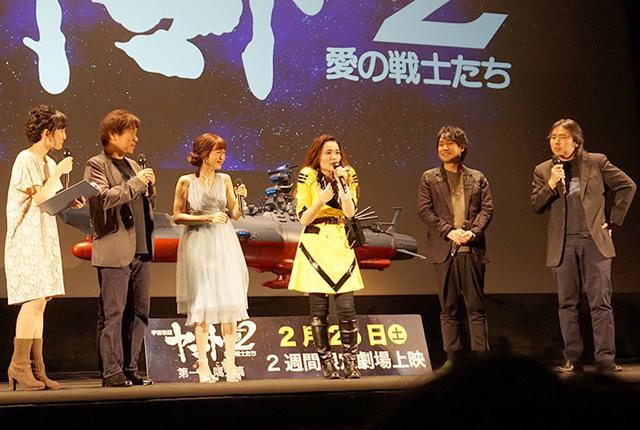 画像: 『宇宙戦艦ヤマト2202 愛の戦士たち』完成披露上映会&トークショー詳報ファンと作り手の想いが詰まった名作だ