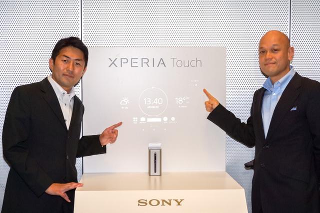 画像: ソニー「Xperia Touch」6/24発売超短焦点プロジェクターの映像をタッチ操作する新感覚スマート機器