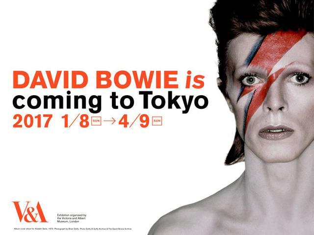 画像: 品川で大回顧展「DAVID BOWIE is」開催中。弊社も彼の功績を称える『デヴィッド・ボウイ読本』発売