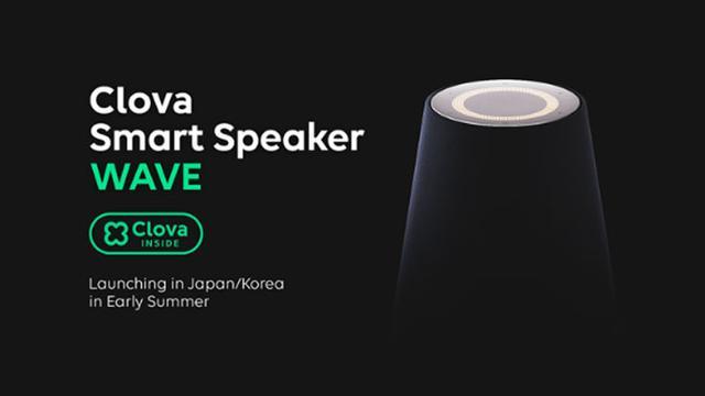 画像: LINEがクラウドAIプラットフォーム「Clova」を発表。今夏に搭載スマートスピーカー「WAVE」など発売