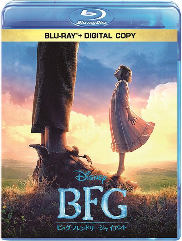 画像: スピルバーグ監督作『BFG』ブルーレイ発売記念。オリジナルトーチライトを5名様にプレゼント!