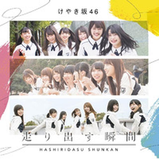 画像1: mora.jp