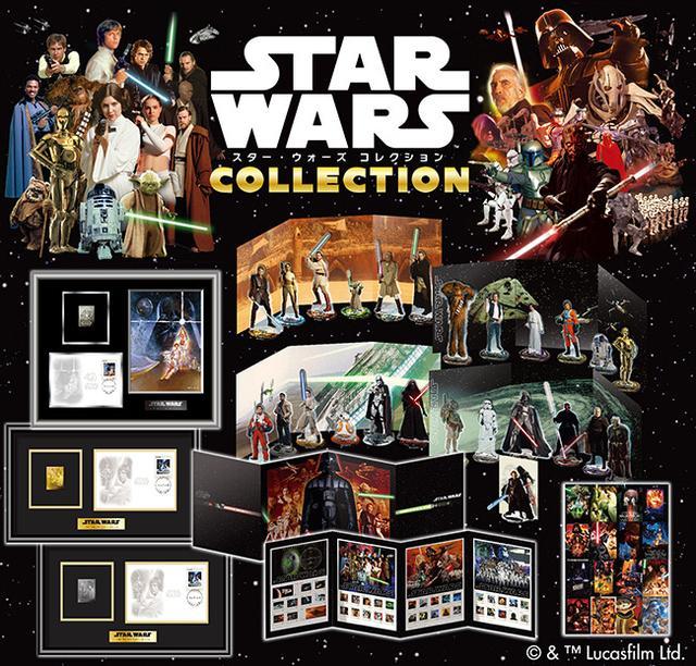 画像: 75万円のプラチナプレートも!5/4「スター・ウォーズの日」&公開40周年記念グッズ発売