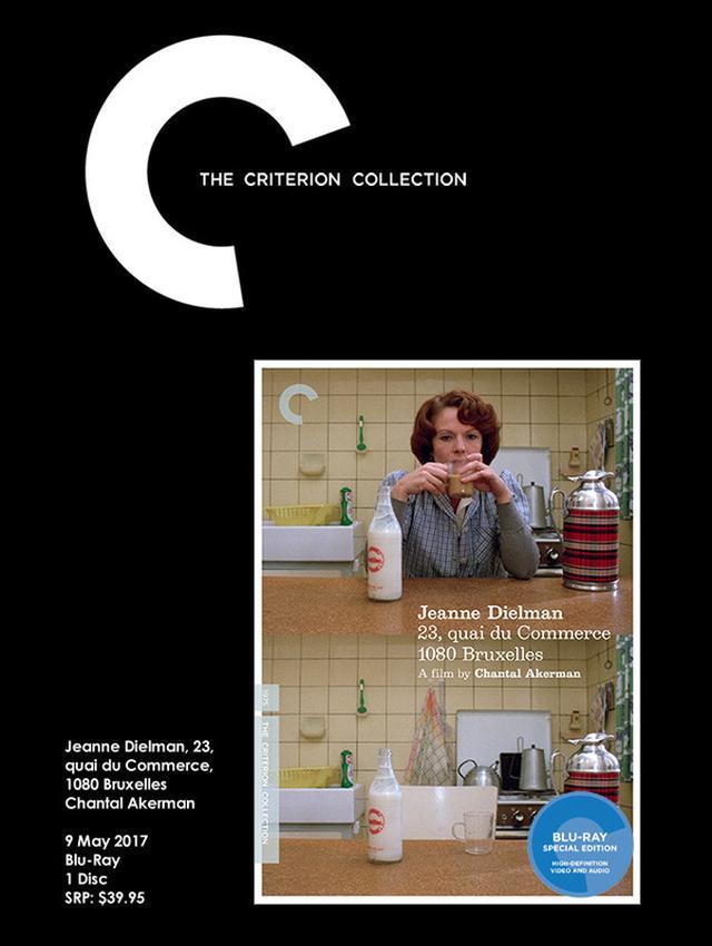 画像: 映画番長の銀幕旅行 2/19公開『ブリュッセル1080、コルメス3番街のジャンヌ・ディエルマン』